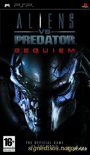 Alien vs Predator: Requem