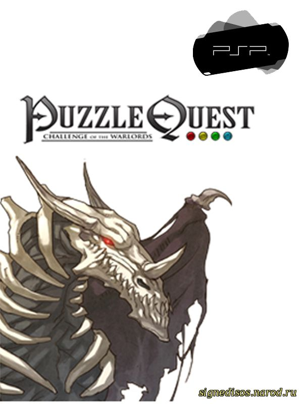 Puzzle Quest: Challenge of the Warlord