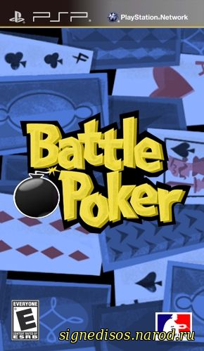 Battle Poker (v2)