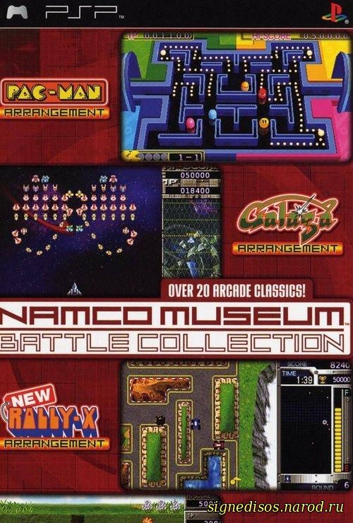 Namco Museum Battle Collection