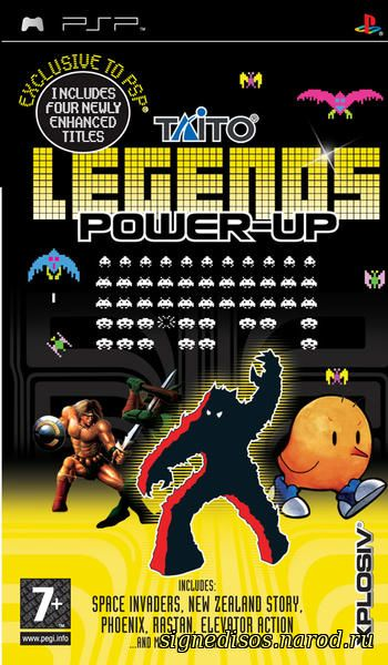Taito Legends Power Up