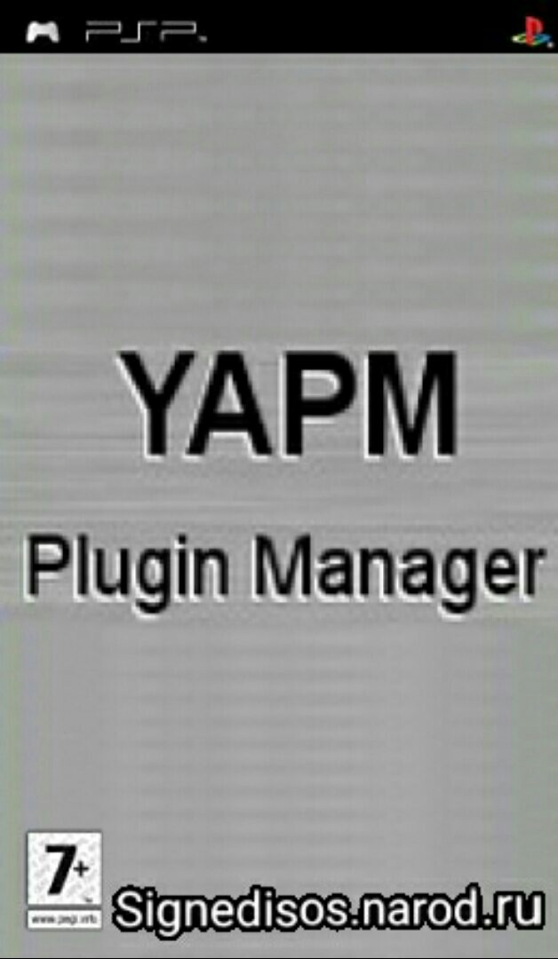 YAPM Plugin Manager